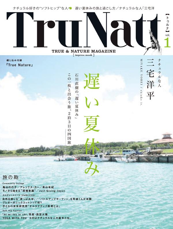TruNatt vol.1