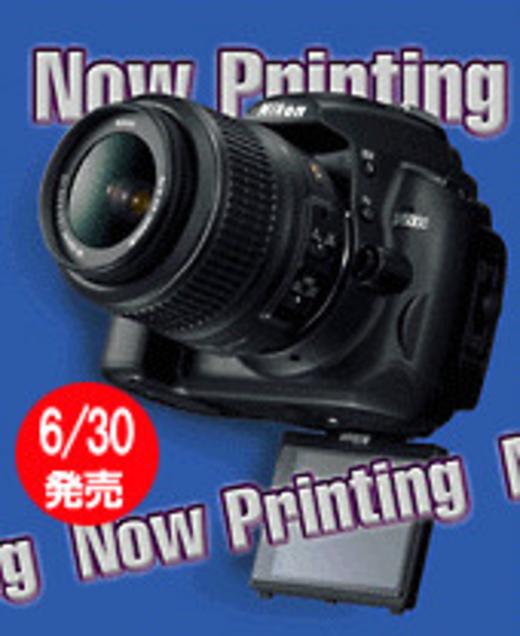 ニコン D5000 マスターガイド