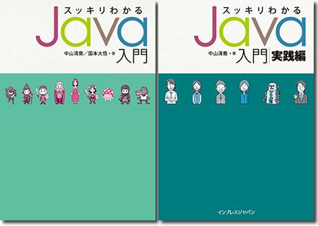 java book by balaguruswamy pdf