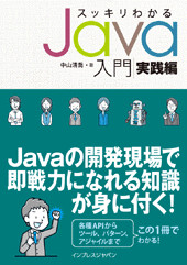 http://book.impress.co.jp/books/3276