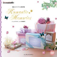 憧れのコフレ素材集 Romantic Memories