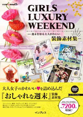 GIRLS LUXURY WEEKEND -週末を彩る大人かわいい装飾素材集-