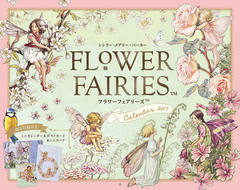 FLOWER FAIRIES Calendar 2017