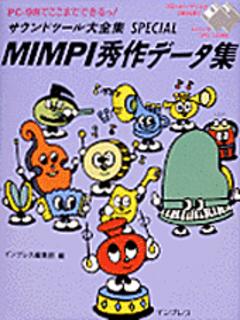 MIMPI秀作データ集