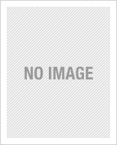ざらざら書体集 アナログフォントデザインコレクション85