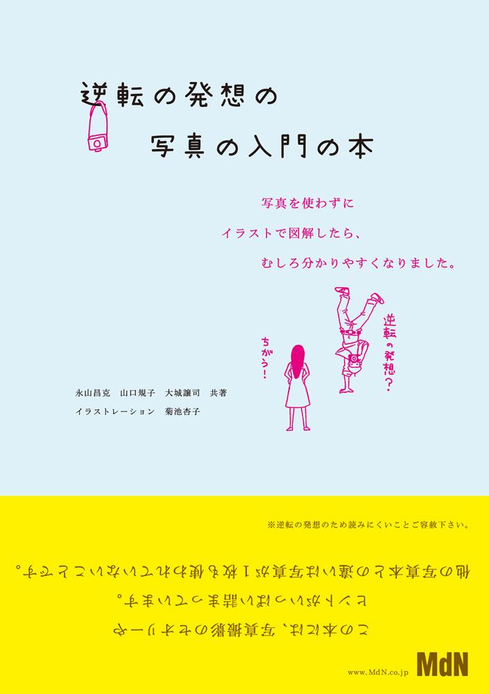 MdN_ebook