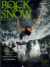 ROCK & SNOW 2008秋号 No.41