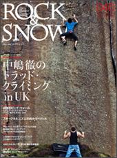 ROCK & SNOW 2009冬号 No.46