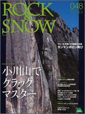 ROCK & SNOW 2010夏号 No.48