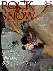 ROCK & SNOW 2010秋号 No.49