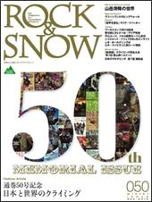 ROCK & SNOW 2010冬号 No.50