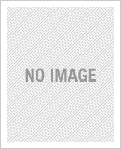 ワンゲルガイドブックス01 北アルプス 南部