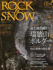 ROCK & SNOW 2011冬号 No.54