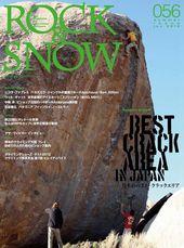 ROCK & SNOW 2012夏号 No.56
