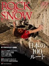 ROCK & SNOW 2013春号 No.59