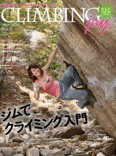 CLIMBING joy No.9