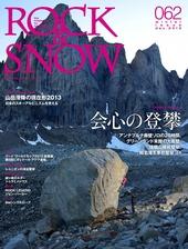ROCK & SNOW 062 冬号 2013