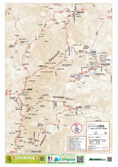 ヤマタイムマップ② 北アルプス 白馬岳 コース=鑓温泉・大雪渓・白馬大池・蓮華温泉
