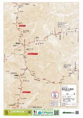 ヤマタイムマップ③ 北アルプス 唐松岳・五竜岳 コース=八方尾根・遠見尾根