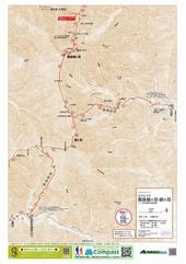 ヤマタイムマップ④ 北アルプス 鹿島槍ヶ岳・爺ヶ岳 コース=柏原新道・赤岩尾根