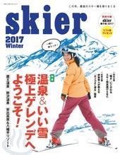 skier 2017