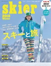 skier2018