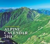 カレンダー2018 ALPINE CALENDAR アルパインカレンダー