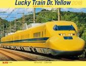 カレンダー2018 幸運のドクターイエローカレンダー Lucky Train Dr.Yellow 幸せの黄色い新幹線