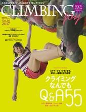 CLIMBING joy No.16 「クライミングなんでもQ&A55」「ボルダリングジャパンカップ2017優勝 伊藤ふたば」「失敗しないクライミングギア購入マニュアル」「全国クライミングジムリスト500」