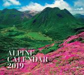 カレンダー2019 ALPINE CALENDAR