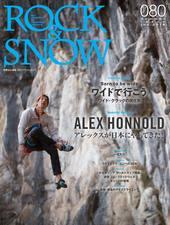 ROCK&SNOW 080「アレックス・オノルドが日本にやって来た!」「ワイド・クラックの世界」「追悼 ジム・ブリッドウェル」「ボルダリング ワールドカップ開幕」