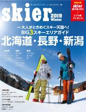 skier 2019