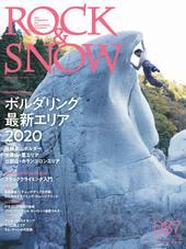 ROCK & SNOW 087