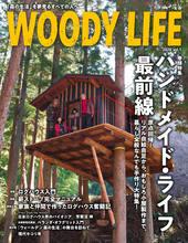 WOODY LIFE