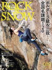 ROCK&SNOW 089 秋号 2020