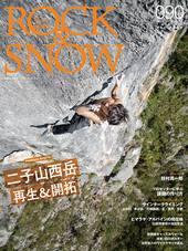 ROCK&SNOW 2020年冬号 No.90