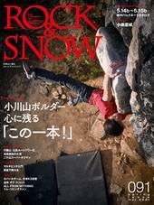 ROCK&SNOW 091 春号 2021