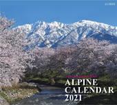 カレンダー2021 ALPINE CALENDAR
