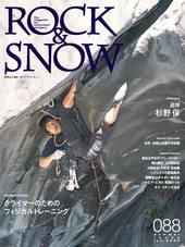 ROCK & SNOW 088