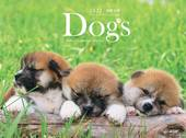カレンダー2022 Dogs