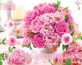 カレンダー2022 幸せを呼ぶFlower Calendar