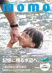 momo vol.11 水辺特集号