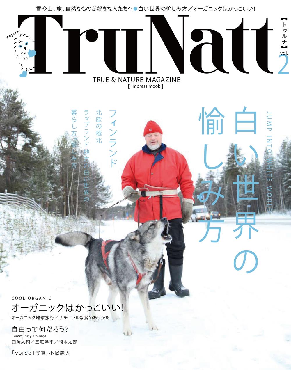 TruNatt vol.2