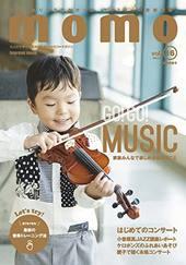 momo vol.16 音楽特集号