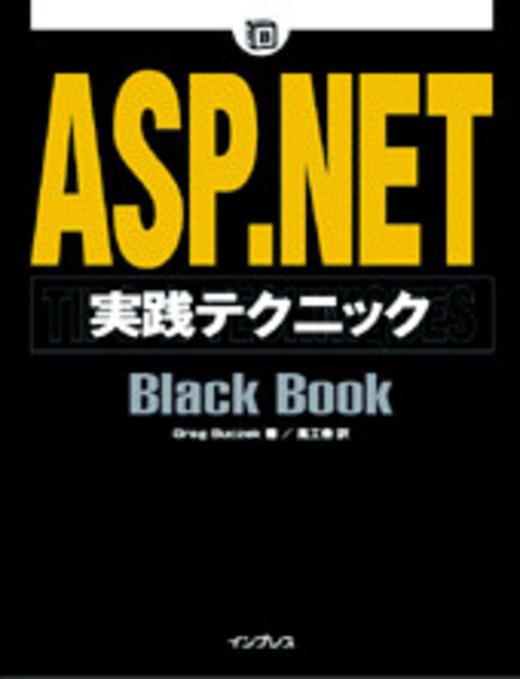 asp net black book pdf