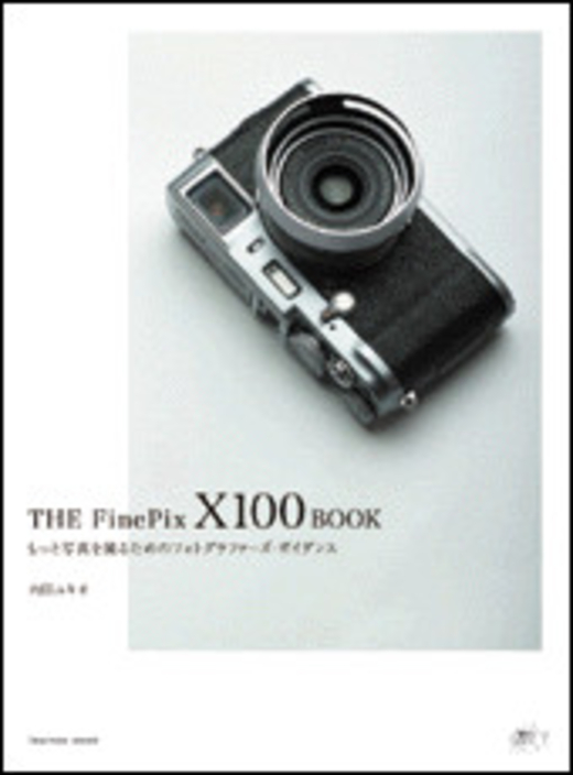 THE FinePix X100 BOOK