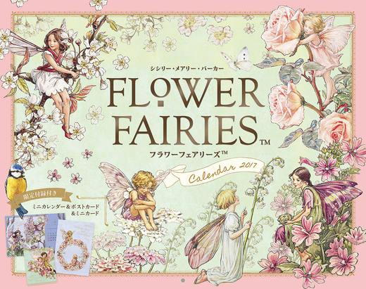 FLOWER FAIRIES Calendar 2017