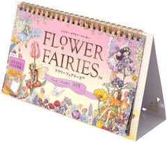 FLOWER FAIRIES Desk CALENDAR 2018