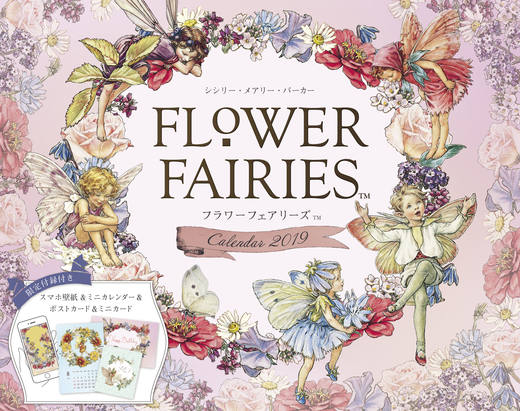 FLOWER FAIRIES Calendar 2019