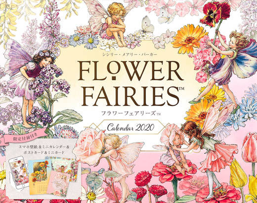 FLOWER FAIRIES Calendar 2020